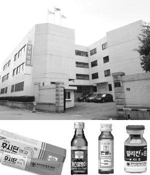 창립 110주년 맞는 한국 최장수 기업 동화약품