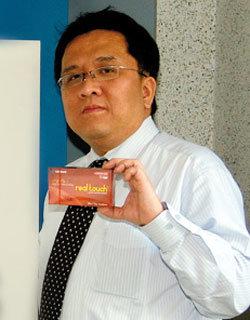 국제 콘돔 총회 후원한 (주)유니더스 대표 김성훈