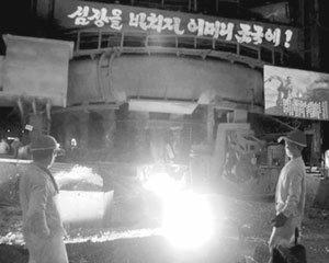 北 군부-개혁파 파워게임으로 본 '남북정상회담 이후'