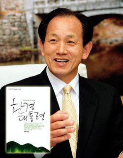 '환경 대통령' 펴낸 경북 문경시장 신현국
