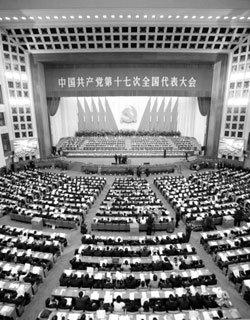 한국정치, 중국 공산당에게 배워라