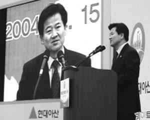 봉준호의 '대선 후 부동산시장' 정밀 예측