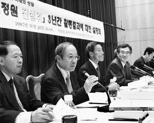 국가정보원 '과거사 진실위' 공식 발표
