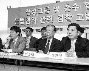삼성 사외이사가 본 '삼성 사태'