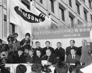 삼성 vs 김용철, '폭로 쓰나미' 실체