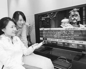 '인터넷 + 방송'…IPTV 대공습