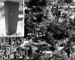 '조봉암과 삼학병' 글 없는 비석이 전하는 침묵의 소리