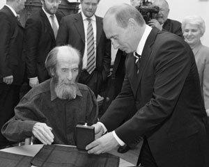 점입가경, 러시아-서구 끝 모를 갈등