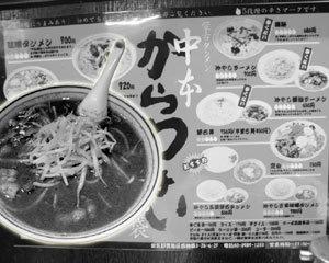 고추, 마라, 핫소스…'매운맛 문화권'의 확장과 타락