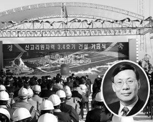韓·日·佛 원자력 삼국지