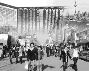 2008년 중국 경제 어디로 가나?