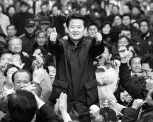 '정권교체 이후 범야권' 시나리오