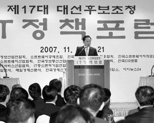 '단독입수' 이명박 당선자 'IT 개혁안'