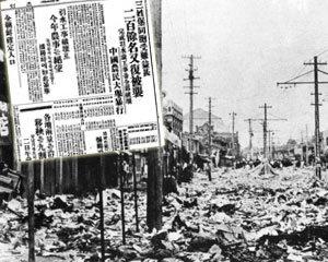 평양 중국인 배척 폭동 사건