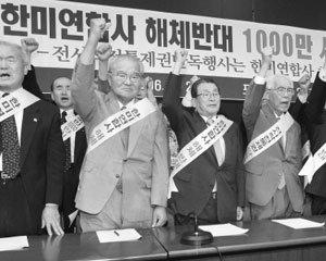 '이명박 안보' 가늠쇠, 3대 국방포럼 실체