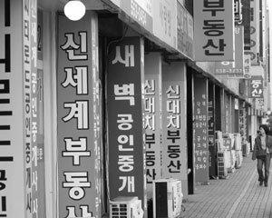 송호근 교수의 '이명박 리더십·실용주의' 大진단