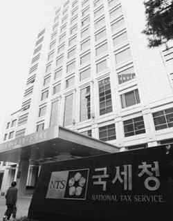 국세청, 주한미군 방위비 분담금 수익 탈세의혹 조사