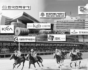 인수, 통폐합, 민영화, '낙하산' 처리… 정권교체 후폭풍, 공기업 개혁안 심층취재
