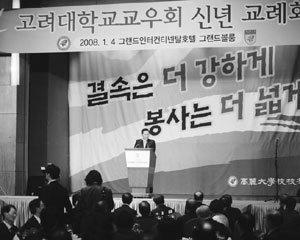새 정권, 새 총장, 새 판 짜는 연고전(延高戰)
