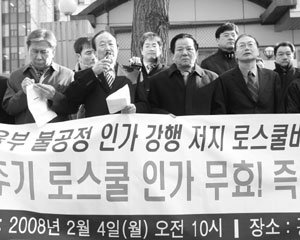 서울대, 연·고대 법대학장들의 '로스쿨 특강'