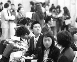 대학가, '계층 세습' 서막이 되다