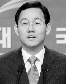 주호영 국회의원