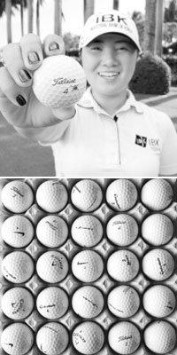 골퍼와 골프볼은 운명공동체
