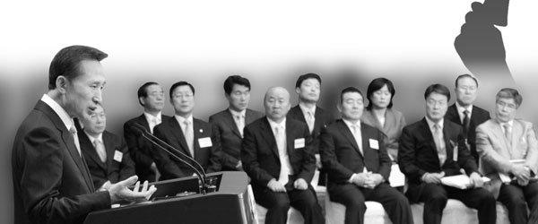 '過半의 경고장' 받은 이명박 정권 4개월 진단