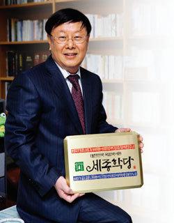 한국어 해외 보급 나선 국립국어원장 이상규