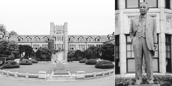 개교 100년 맞는 중앙고등학교