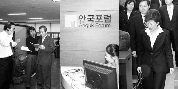 18대 국회 한나라당 新계보 안국포럼 그룹  vs  친박 그룹