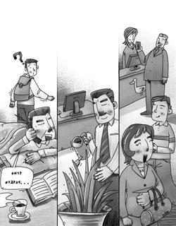 파견공무원 '오한심'씨의 한심한 일상