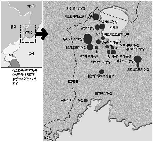러 연해주 땅 17만ha(제주도 크기) 사들인 이유종  대순진리회  종무원장