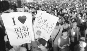'동·조·중' 기자들 VS 'M·한·경' 기자들