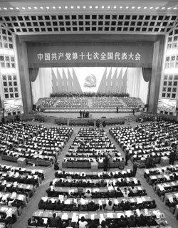 중국 민주화의 향배