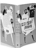 남성지 'GQ' 편집장 이충걸