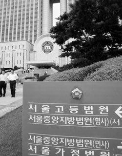 '이혼조정의 달인'  손왕석 가정법원 판사가 들려주는  이혼풍속도