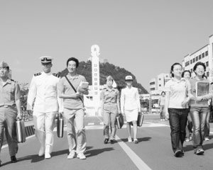 오거돈 한국해양대 총장