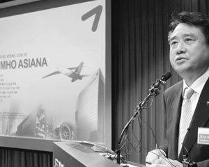 대우건설 인수 지원 자금 회계처리 논란