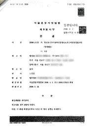 사진작가 조세현 - 문예춘추 '초상권' 송사(訟事) 새 국면