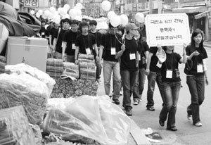 중국 불법 한약재 범람은 보건복지가족부 때문?