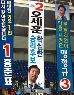 서울시 출입기자가 쓰는 '민선 4기 한강 행보'