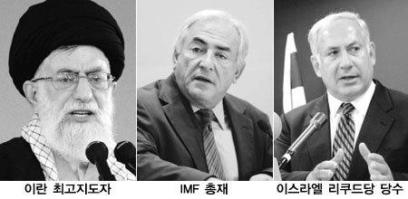 2009년 주목해야 할      세계 지도자 10인