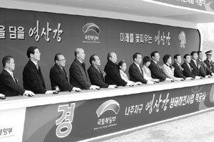 '개발 선봉장'논란 이만의 환경장관