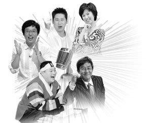 'TV권력' MC 연구 국가 대표급 MC 5人5色