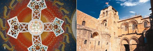 이스라엘의 수도 '예루살렘'