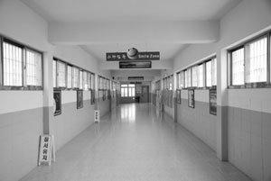 불황의 시대, 교도소 가는 사람들