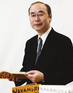 한국 진출하는 일본 3대 요리학교 교장 나카무라 데쓰