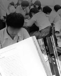 초중고 교과서 집중분석