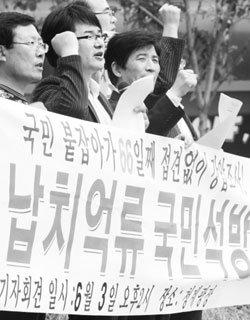 이명박 정부 남북관계 秘事